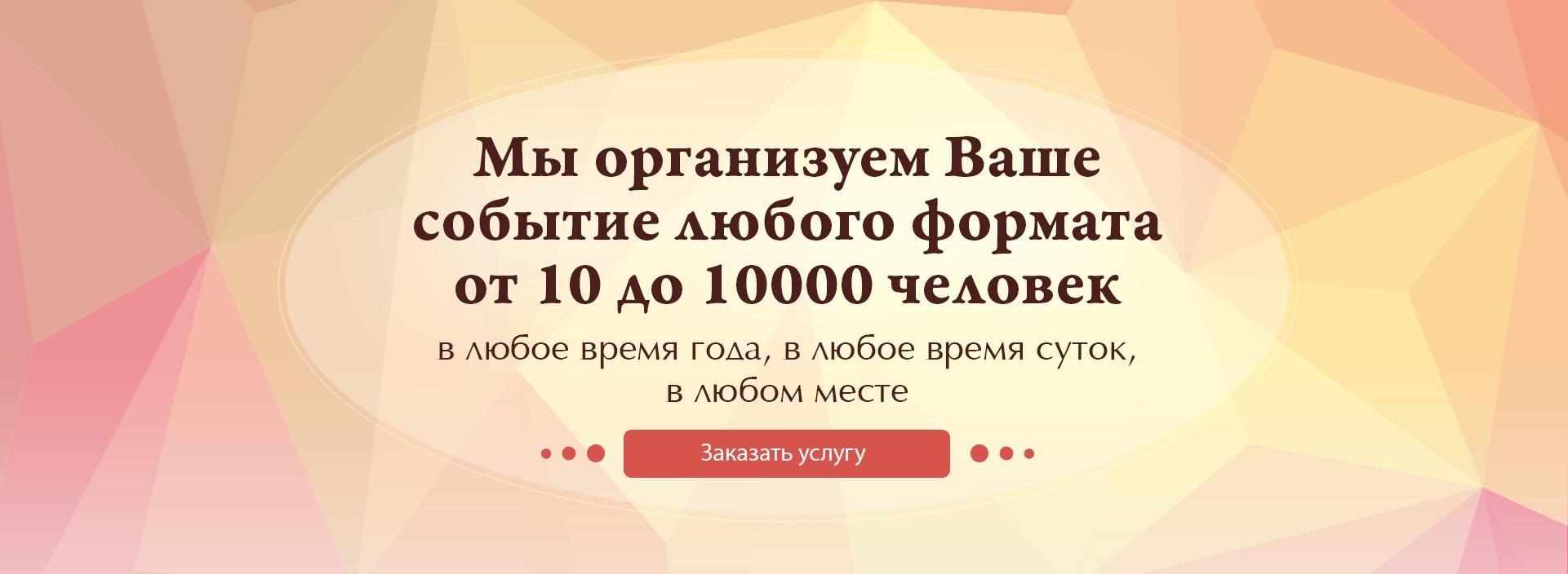 ot10-do100